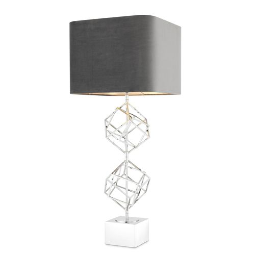 Купить Настольная лампа Table Lamp Matrix в интернет-магазине roooms.ru